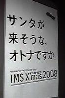 2008121519110000b.jpg