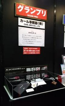 DSC_5982.jpg