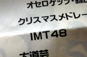 IMGP4396.JPG
