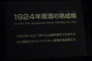 IMGP9024.JPG