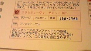 2010111121510000.jpg